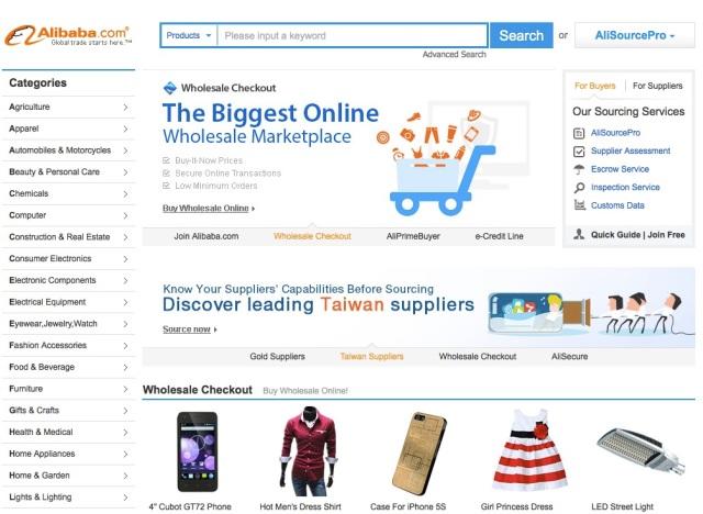Alibaba supera a Amazon + ebay