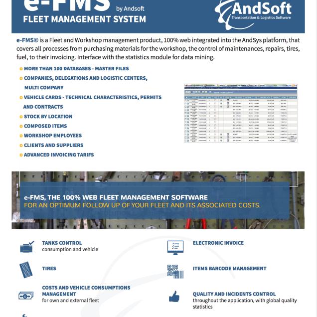 e-FMS