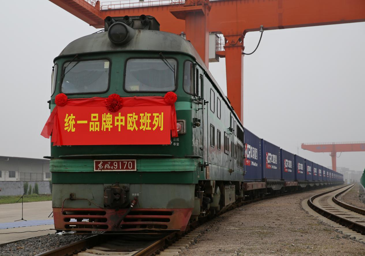 The Chinese Railway 2035: Systems for speedy logistics will also be completed to strengthen domestic goods delivery within three days at most